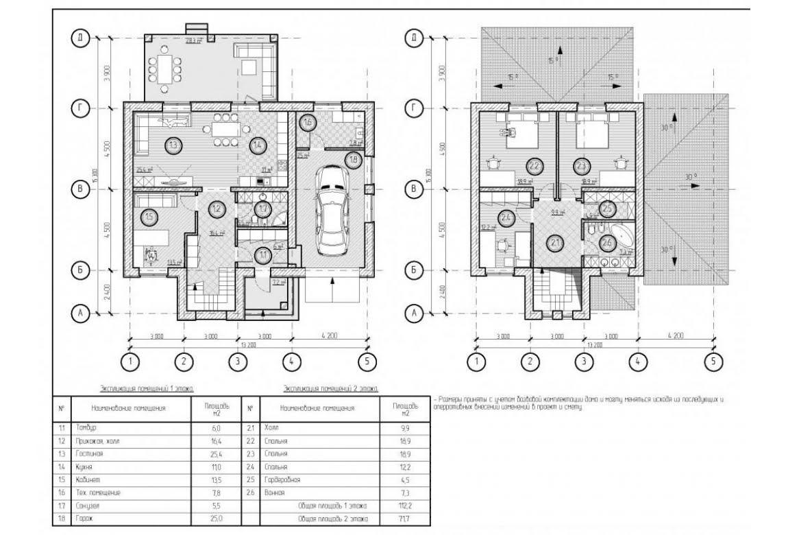 План N1 проекта кирпичного дома АСД-1703