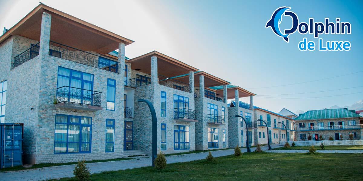 офис Бишкек